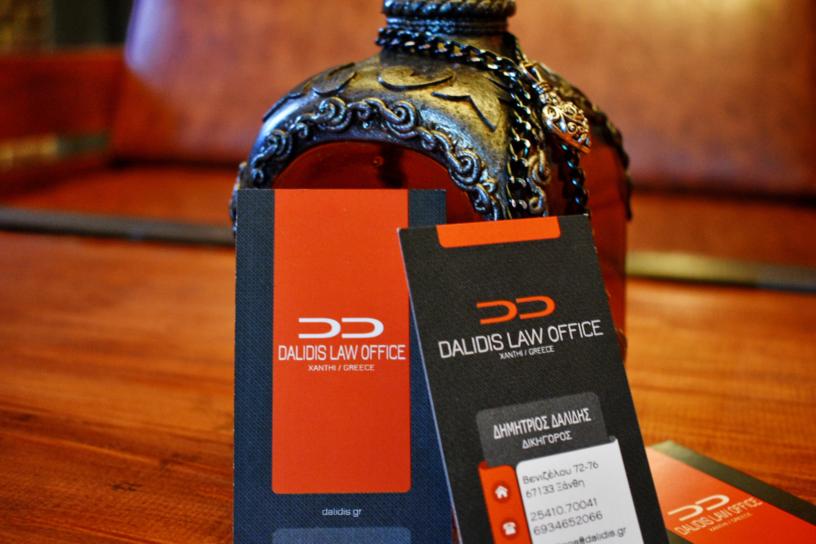 Dalidis_Law_Office